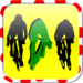 Tour de  France Quiz @ QuizStone Educational Games